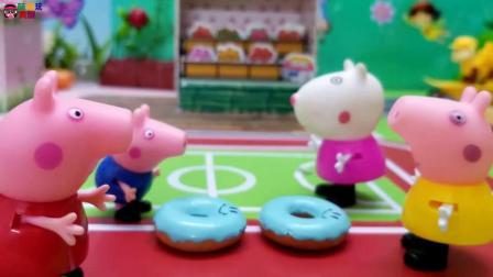 《小猪佩奇》小故事,乔治和佩奇一起分饼干,一起分享真棒!