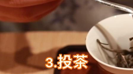 普洱茶冲泡步骤