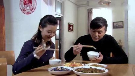 丈夫问妻子饭后有什么活动,还对她挤眉弄眼,妻子立马懂他的意思