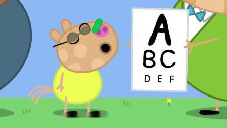 小猪佩奇:小驴戴芬生病,鼻头都肿了,医生来瞧病喽