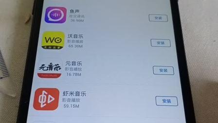苹果二手7p手机不能下载软件