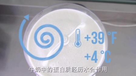 7分钟带你全面了解意大利冰淇淋制作过程!(三)