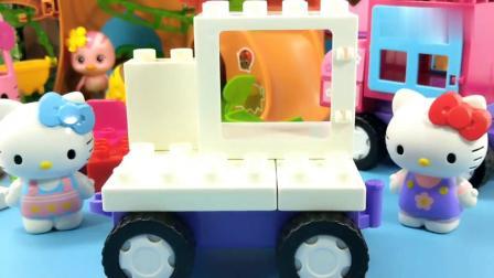 乐高益智积木:凯蒂猫的冰淇淋售卖车