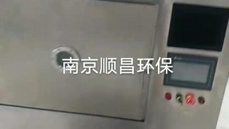 科研中试低温真空微波干燥机,调试中