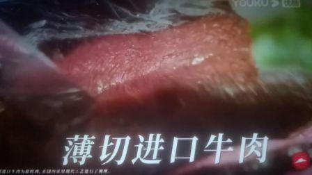 必胜客新大师金赏芝士薄切牛肉比萨 15秒广告