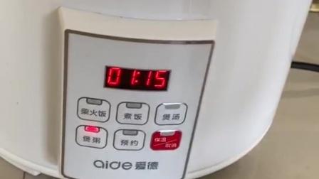 SC电饭煲操作视频