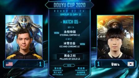 星际争霸2 7月28日斗鱼杯2020小组赛D组-3 2020