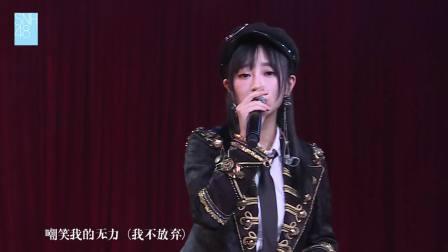 【SNH48】TEAM SII《重生计划》总选拉票公演 (20200726)