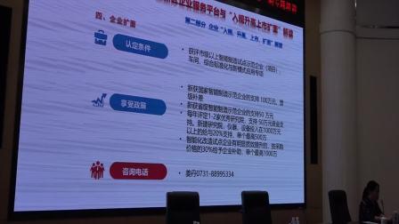 """长沙高新区""""产业链+""""企业见面会暨企业家培训中心第二期专题培训会"""