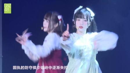 "【GNZ48】""gnz48 VS bej48""对抗赛 (20200728)"