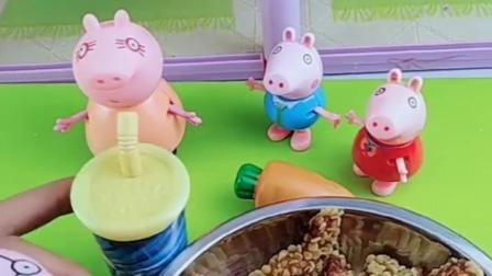 佩奇乔治刚放学,猪妈妈就在家做好炸鸡柳,佩奇乔治喜欢吃吗?