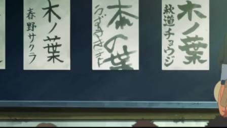 火影忍者鸣人穿越过去,看到童年的雏田写下了自己的名字