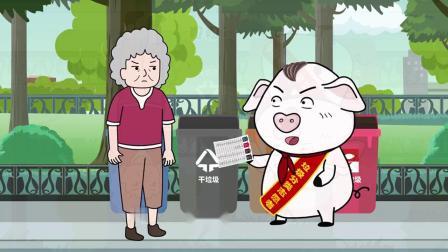 搞笑猪屁登:奶奶对垃圾分类的理解,成功扳回了一局,屁登也算是做了贡献