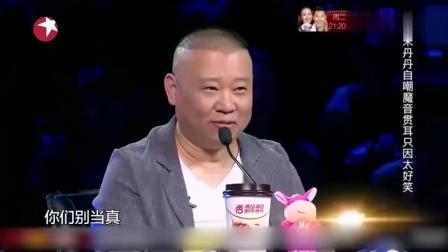 笑傲江湖:小沈龙脱口秀完整版,吃饭时候别看真的是太搞笑了