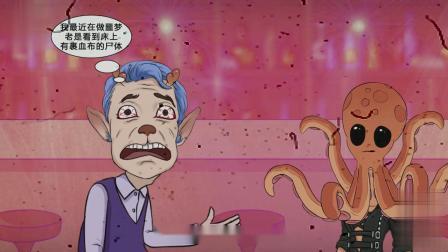 烧脑测试:被活活吓死的古怪悬案!表面夫妻有何秘密?