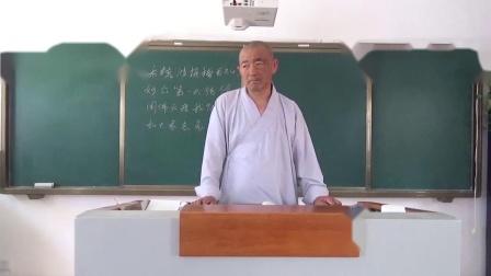 妙法莲花经-11-序品(6)-印尚法师-20200701