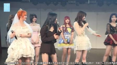 【BEJ48】TeamB+J《一往无前的姐妹》联合拉票公演(20200730)