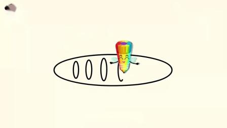 宝宝巴士神奇简笔画 第2季—美味法式大面包,快把你家早餐画下来