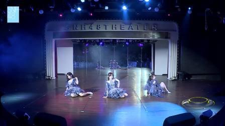 【SNH48】TEAM X《遗忘的国度》总选拉票公演 (20200731)