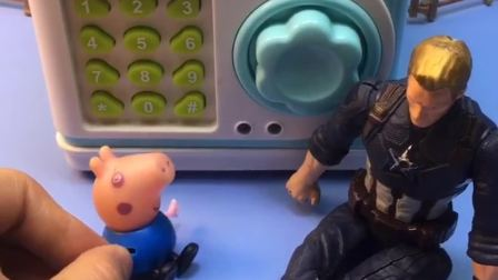 乔治给美国队长保管发射器,还把它放进保险箱里,糟糕乔治把密码忘记了