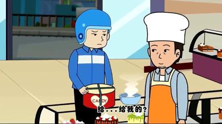 猪屁登:蛋糕店这样的做法,真是太让外卖小哥暖心了,太棒了