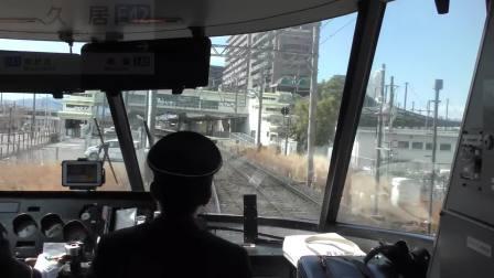 近鉄特急アーバンライナー 前面展望 近鉄名古屋-大阪難波