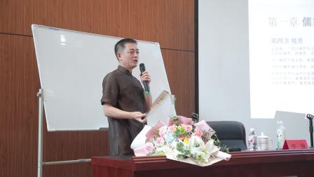 儒家思想与中国艺术的精神-沐斋