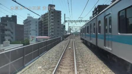 【前面展望】春version 小田急ロマンスカー GSE はこね15号 新宿~箱根湯本