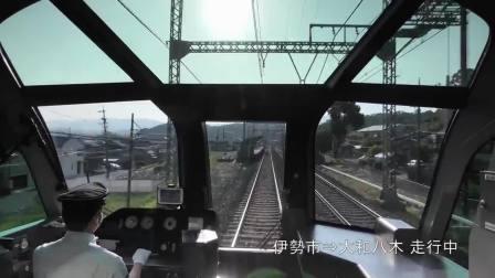 【前面展望】近鉄特急「しまかぜ」 賢島~大阪難波