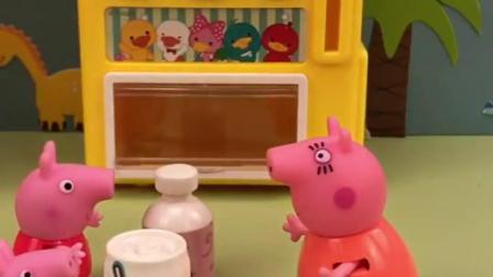 猪妈妈带着佩奇乔治出去玩,乔治想喝饮料了,佩奇喜欢喝什么样!
