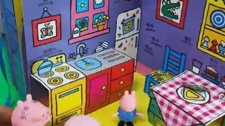 乔治发现家里没人,自己给家人做吃的,小朋友们会做饭吗