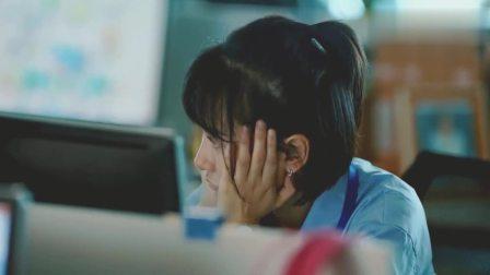 二十不惑:姜小果做了五个小时的方案,上司只看了一分钟