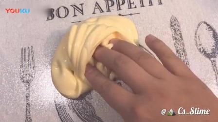 芒果乳酪弟弟