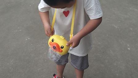 小黄鸭吐泡泡2