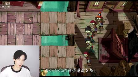 【成果录像小屋】斗鱼成果直播(2020年8月1日)