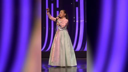 韩国歌曲 - 龙头山挽歌(女孩12 岁) 김다현  용두산엘레지