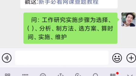 优课uooc管理信息系统(深圳大学继续教育)在哪里找