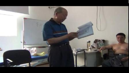 李茂发:达摩正骨高级培训班视频(第二集)