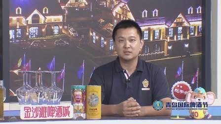 优酷云游记:云上啤酒节  啤酒专家谈什么是精酿?品质高品种全口味丰富