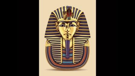 古埃及法老的诅咒