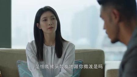 三十而已:梁正贤最怕知情的王漫妮撒泼无赖,提前布置好一切,再跟她见面!