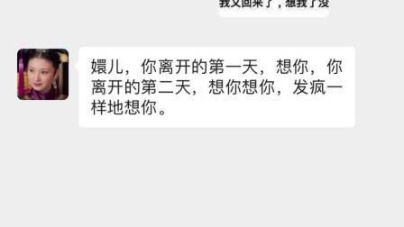 【淮秀帮】假如《甄嬛传》有朋友圈(一):信息量太大了!