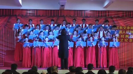 纪念音乐家李焕之诞辰96周年音乐会 2015年元月15日