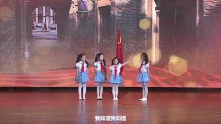 小荧星静安莲花武宁梅川校区2019年12月四年级汇报演出