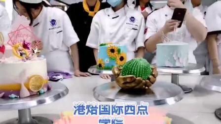 杭州港焙西点浙江学西点的专业学校