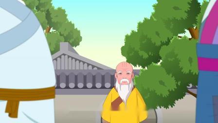 台灣生命電視台製作【佛教動畫系列】佛教智慧故事:貧女乞食