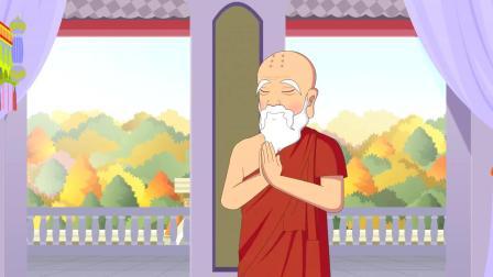 台灣生命電視台製作【佛教動畫系列】佛教智慧故事:千手千眼觀世音