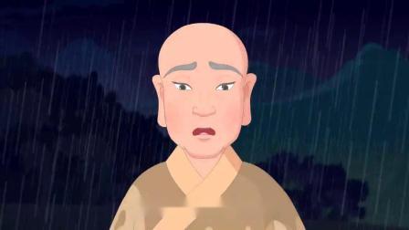 台灣生命電視台製作【佛教動畫系列】佛教智慧故事:曇翼法師與采薇少女