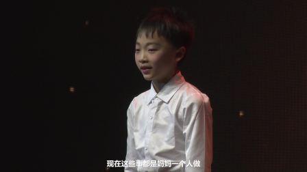 小荧星嘉定青浦奉贤七宝校区2019年12月四年级汇报演出