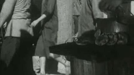 1949年 电影《三毛流浪记》精彩片段(1)
